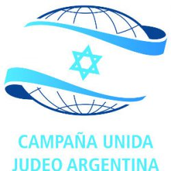 logo cuja JPG